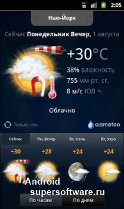 Gismeteo Weather Forecast Lite