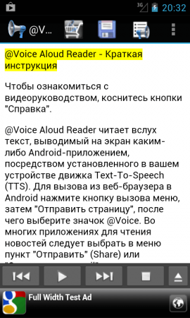 @Voice Aloud Reader